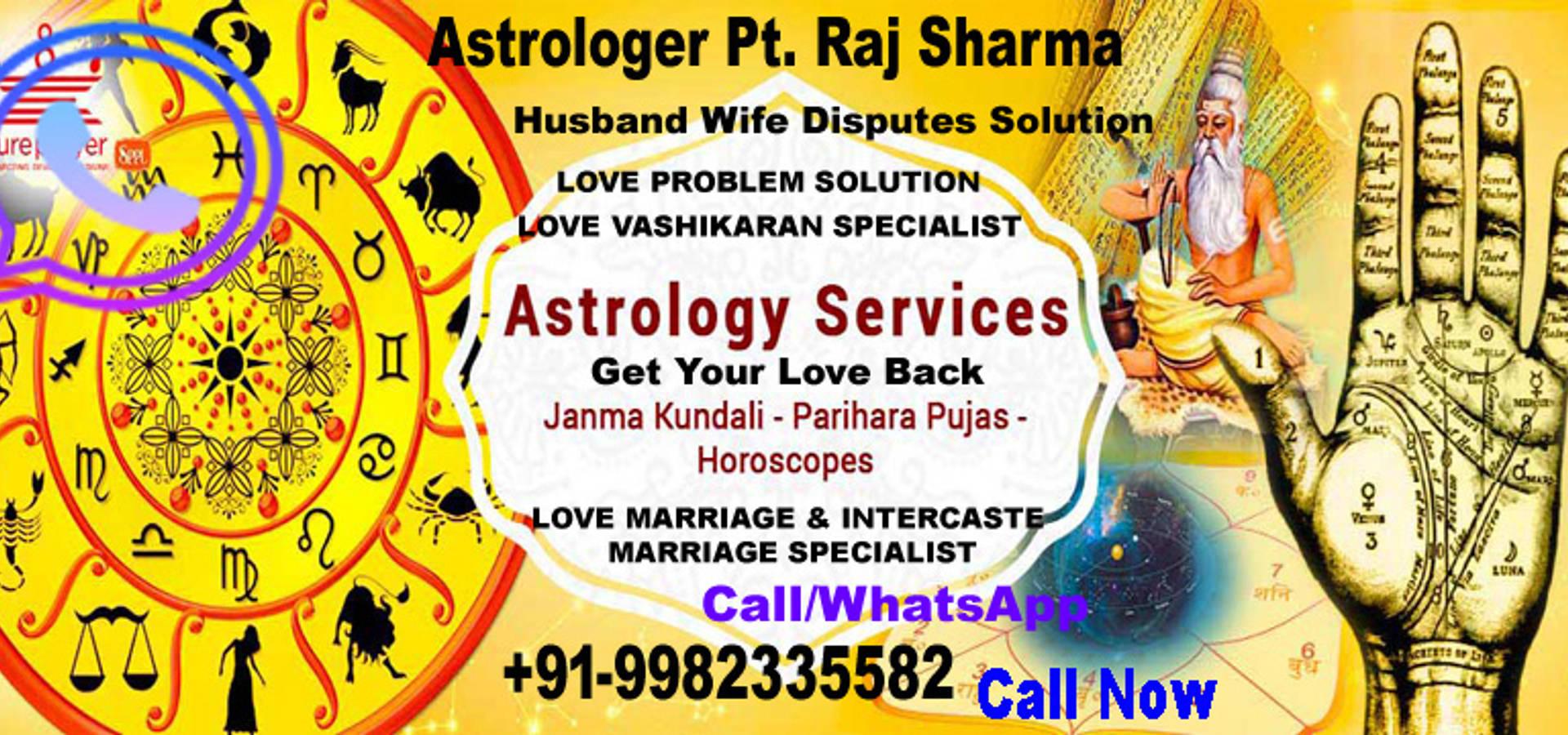 love vashikaran specialist bhole baba