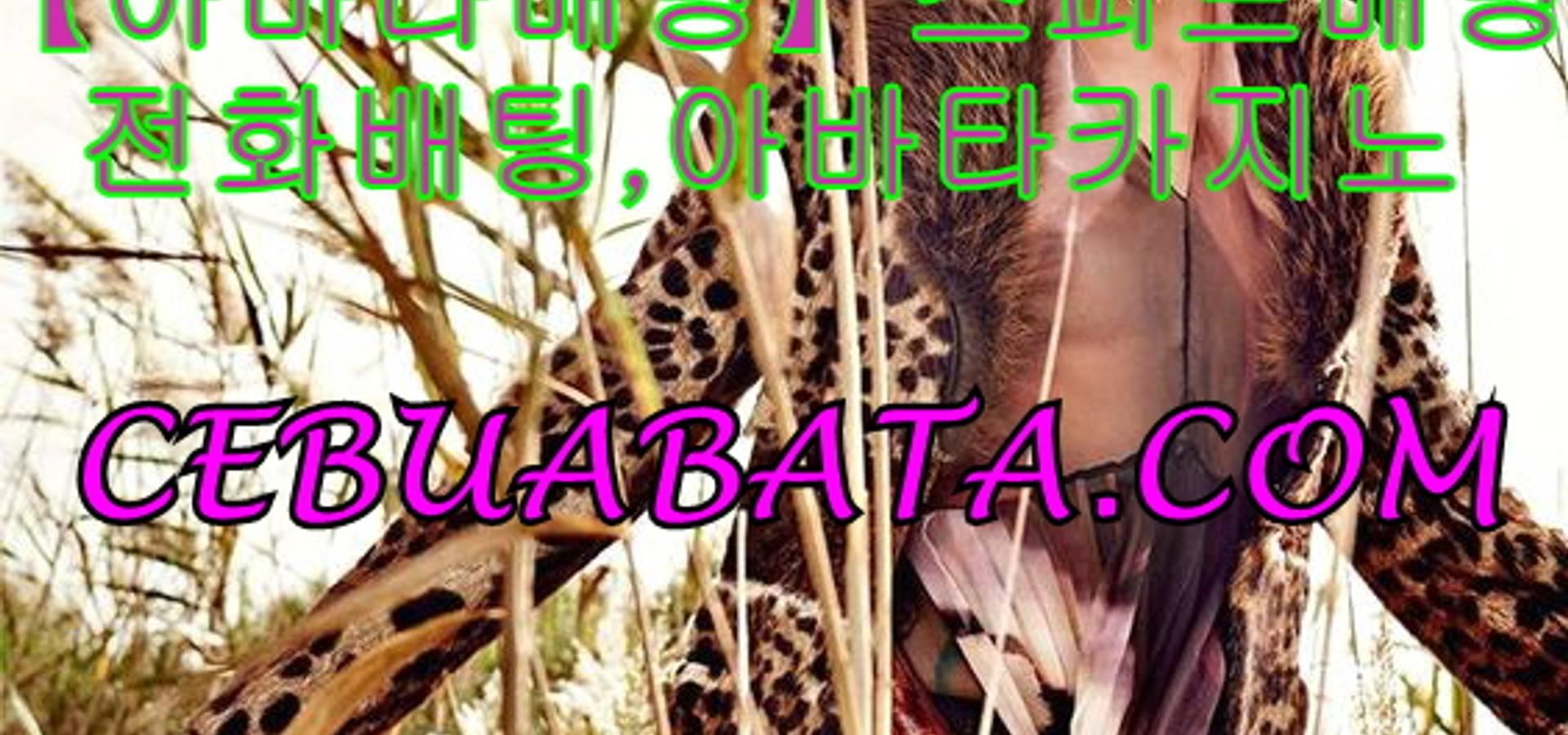 cebuabata.com