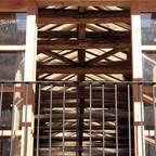 ALIWEN arquitectura & construcción sustentable - Santiago