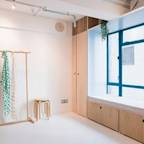 S.Lo Studio