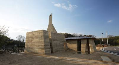 Tadashi Saito + Atelier NAVE