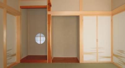 江建築設計事務所