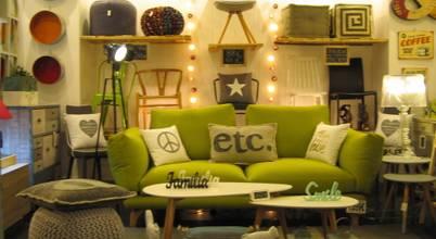 EM showroom