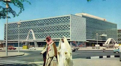 MNR - Consultoría de Arquitectura