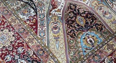 Karacahan Carpet Rug