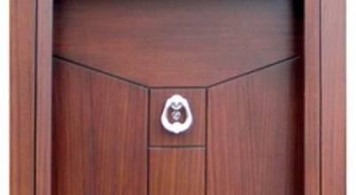 İkra Çelik Kapı