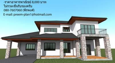 รับเขียนแบบบ้าน&ออกแบบบ้าน