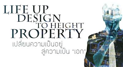 EAK ARCHITECT AND DEVELOPMENT CO.,LTD
