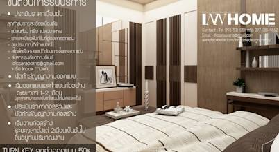Innhome Design Studio