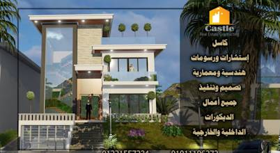 كاسل لأعمال الديكور والتشطيبات المعمارية بالقاهرة