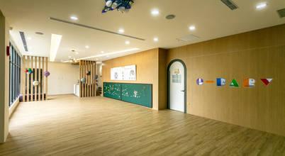 欣和室內規劃設計有限公司