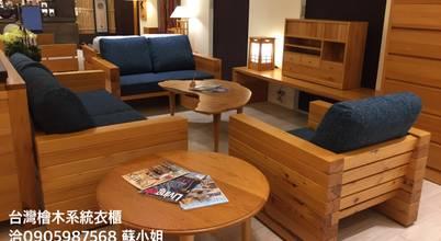Sandy's Shop/台灣檜木系統精品家具