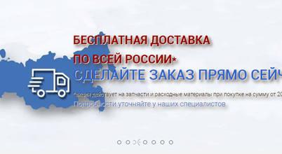 ПромКомТех