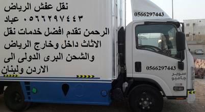 ebad-rahman.blogspot.com
