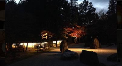 東京デザインパーティー|照明デザイン 特注照明器具