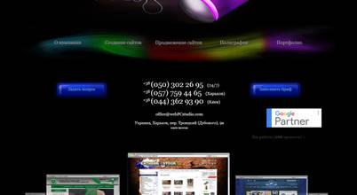 webPCstudio