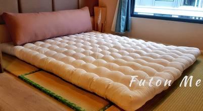 Futon ME futon shop