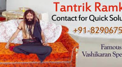 Vashikaran Specialist in UK | Tantrik Baba in United Kingdom