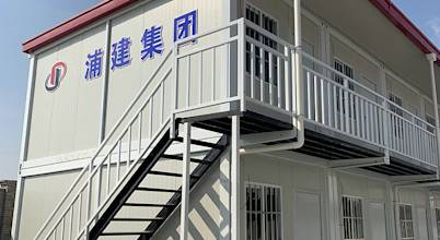 Suzhou Zhongnan Steel Structure Co., Ltd