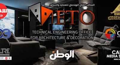 ETO FOR DECORATION AND ARCHITECTURE