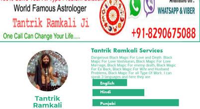 Famous Tantrik Baba in Hyderabad | Top And Best Tantrik Baba in Telangana