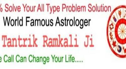 Vashikaran Specialist Tantrik Baba in Bangalore +918290675088