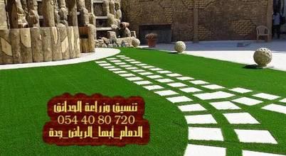 شركة تنسيق حدائق السعودية 0544080720 ، عشب صناعي عشب جداري ، الرياض جدة ابها الدمام