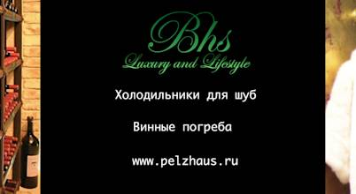 PELZHAUS
