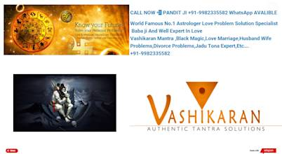 love vashikaran solution baba ji