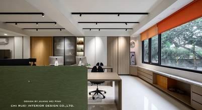 綺瑞室內裝修設計工程有限公司