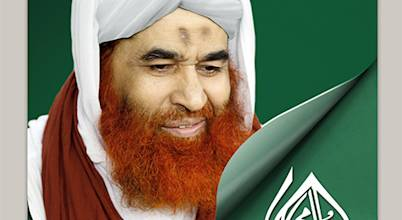 Wazifa for love problems