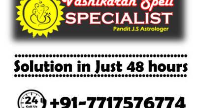 Vashikaran spell specialist Pandit J.S Astrologer