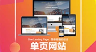 Sabah Web Design