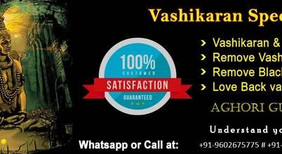 +91-8107429992 Love Vashikaran Specialist Baba Ji Jaipur Rajasthan Jodhpur Bikaner Ajmer