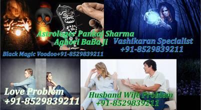 Kala Jadu Vashikaran Expert Baba ji