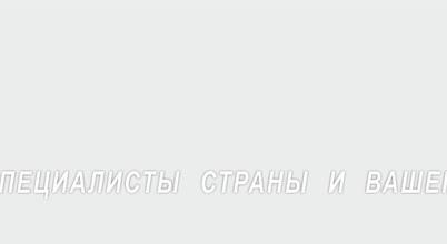 Интерьер от АлексА