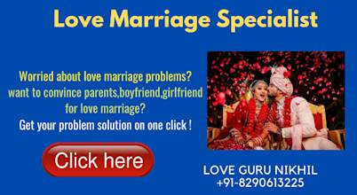 famous love problem solution