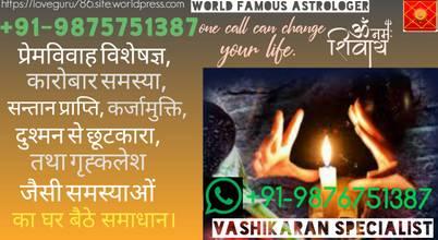Mahakali Mantra to Remove Black Magic & Vashikaran