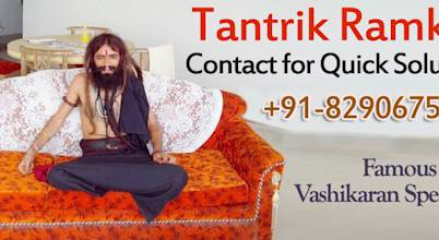 Famous Tantrik Baba in UK +918290675088 - World No1 Tantrik Aghori Baba ji