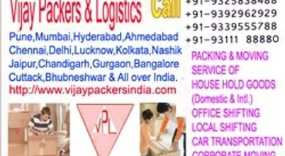 Vijay Packers and Logistics Mumbai