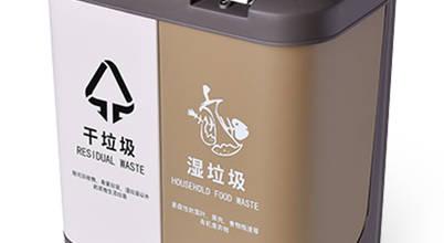 Zhejiang Hongpai Plastic Technology Co., Ltd.