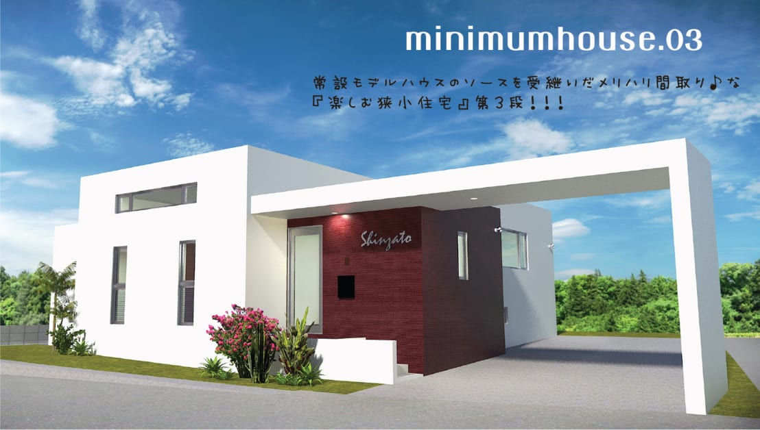 Minimum House 03 Por Room Homify