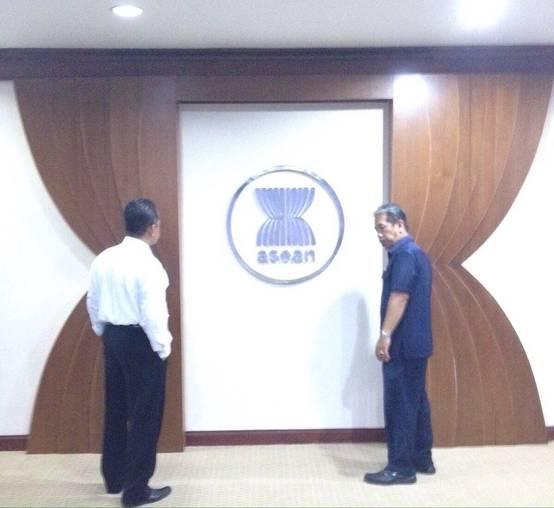 RUANG SEKJEN ASEAN