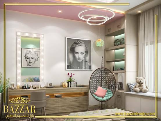 Bazzar Design