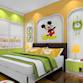 Interior Designer in Greater Noida I Indirapuram Avatar