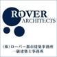 株式会社ローバー都市建築事務所 Avatar