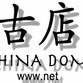 "Интернет-магазин предметов интерьера ""CHINADOM"" Avatar"