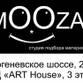 Студия дизайна mOOza Avatar