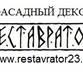 Реставратор プロフィール写真/会社のロゴ