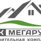 """Строительная Компания """"МЕГАРУФ"""" Avatar"""
